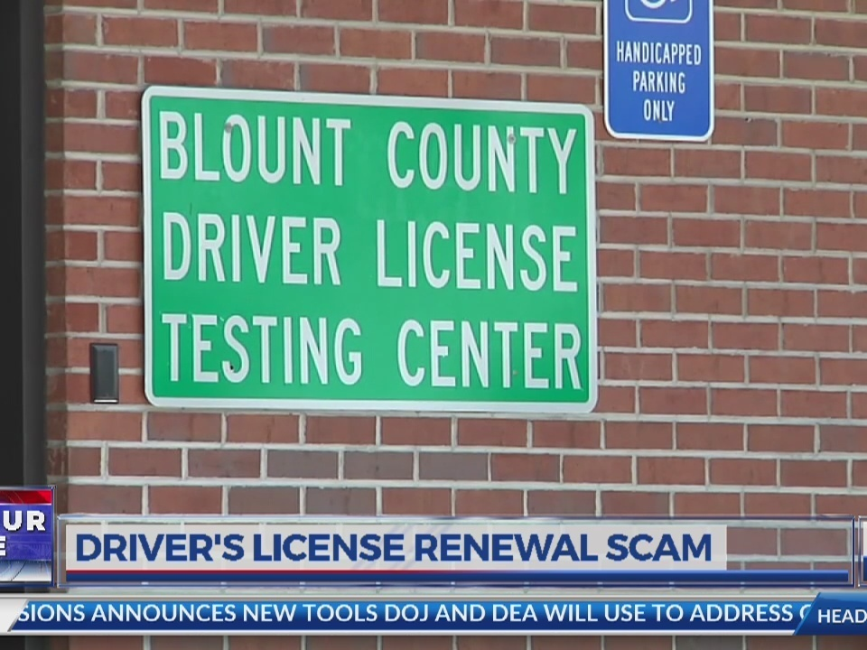 drivers license testing maryville tennessee