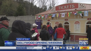 Dollywood to open for the season